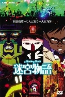 Ver película Neo-Tokyo