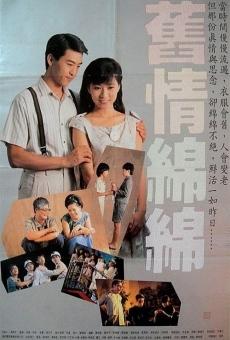 Ver película Neverending Memory
