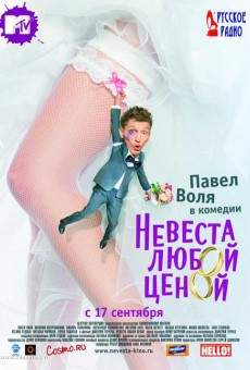 Ver película Nevesta lyuboy tsenoy