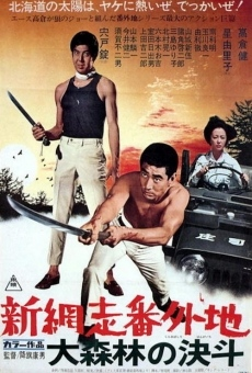 Ver película New Prison Walls of Abashiri: High Stakes at Abashiri