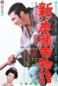 Ver película New Tale of Zatoichi