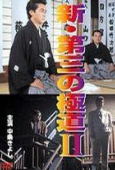 Shin daisan no gokudô II online streaming