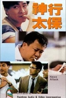 Ver película News Attack