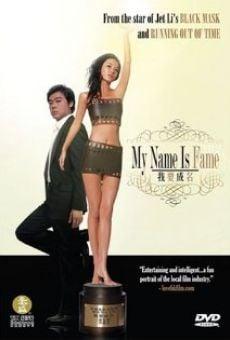 Ver película Ngor yiu sing ming