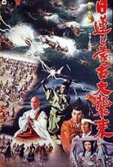 Nichiren to moko daishurai on-line gratuito