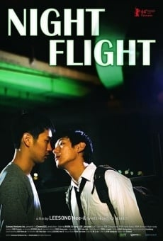 Película: Night Flight