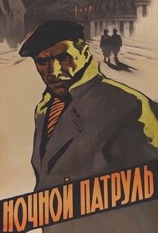 Ver película Night Guard