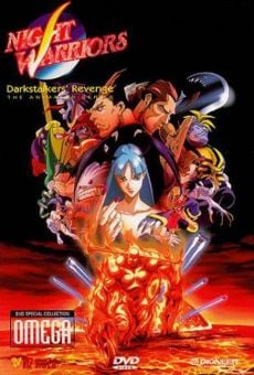 Ver película Night Warriors: Darkstalkers' Revenge