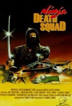 Ver película Ninja Death Squad