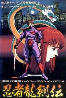 Ver película Ninja Gaiden