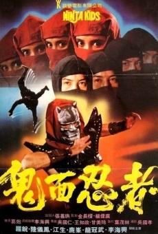 Ver película Ninja Kids