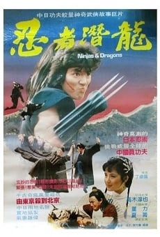 Ver película Ninjas and Dragons