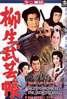 Yagyu bugeicho online streaming