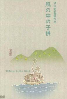 Película: Niños en el viento