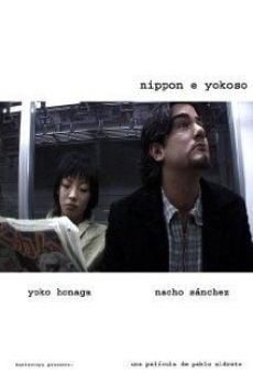 Nipon e Yokoso on-line gratuito