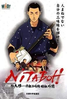 Nitaboh: Tsugaru Shamisen Shiso Gaibun online