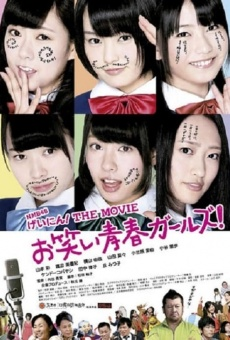 Ver película NMB48 Geinin! The Movie: Owarai seishun gâruzu!