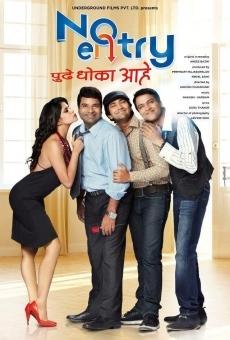 Ver película No Entry: Pudhe Dhoka Aahey
