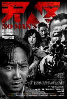 Watch Wu ren qu (No Man's Land) online stream