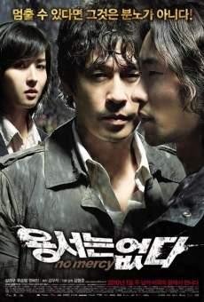 Yongseoneun Eupda online