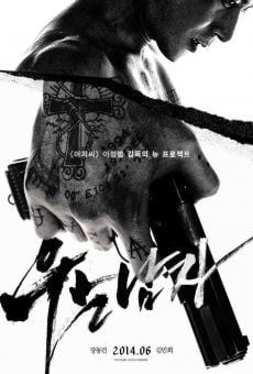 Wooneun Namja (U-Neun Nam-Ja ) (The Crying Man) (No Tears for the Dead) online free