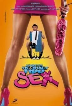 Ver película Nobody Knows Sex
