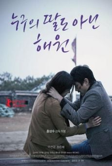 Película: Nobody's Daughter Haewon