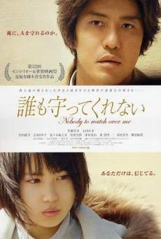 Película: Nobody to Watch Over Me