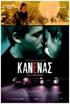 Kanenas online