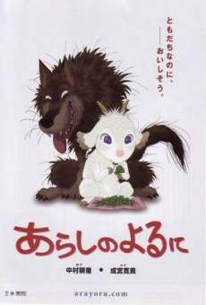 Arashi no yoru ni on-line gratuito