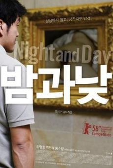 Bam gua nat (Night and Day) on-line gratuito
