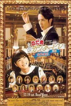 Ver película Nodame Cantabile: Final Score. Part I