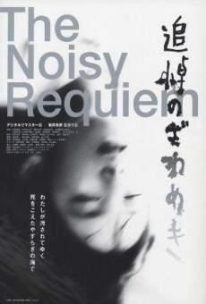 Ver película Noisy Requiem