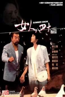 Ver película Nu ren si shi