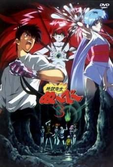 Jigoku Sensei Nube: Kyoufu no Natsu Yasumi! Ayashi no Umi no Densetsu online