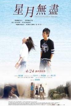 Película: Nuestra isla, nuestros sueños