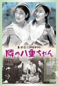 Tonari No Yae-Chan online