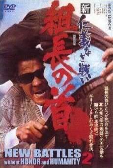 Shin jingi naki tatakai: Kumicho no kubi on-line gratuito