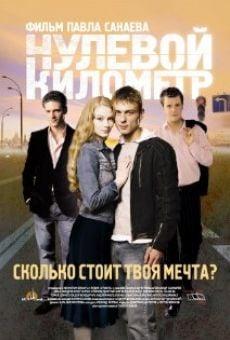 Nulevoy kilometr on-line gratuito