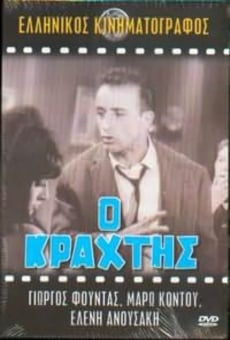 O krahtis online streaming