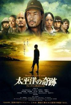 Taiheiyou no kiseki: Fokkusu to yobareta otoko