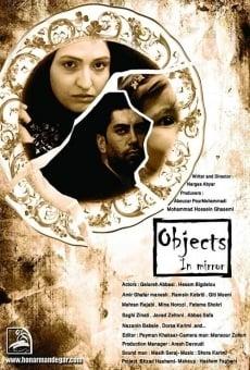 Ver película Objects in Mirror