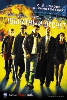 Ver película Obratnyy otschet