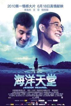 Ver película Ocean Heaven (Paraíso oceánico)