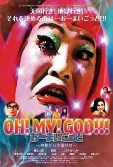 Ver película Oh! My! God! Kamisama kara no okurimono