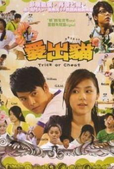 Watch Oi chut mao online stream