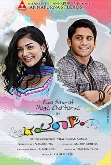 Ver película Oka Laila Kosam