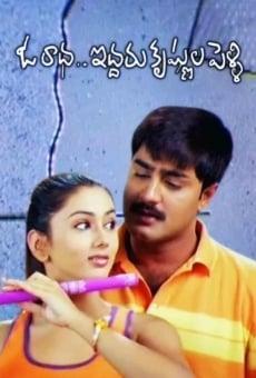 Ver película Oka Radha Iddaru Krishnula Pelli