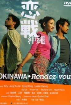 Luen chin chung sing on-line gratuito