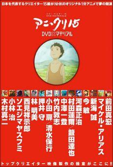 Ver película Okkakekko
